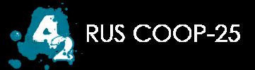 Rus Coop 25 - официальный сайт сервера