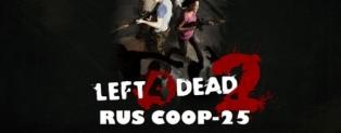 Rus Coop-25
